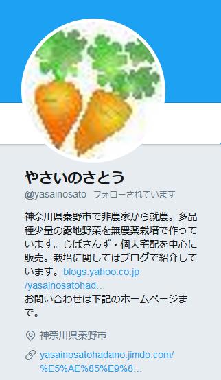 f:id:sugimuratoshio4:20171228114304p:plain