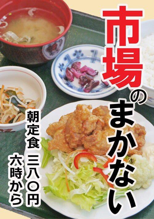 f:id:sugimuratoshio4:20180129082009j:plain