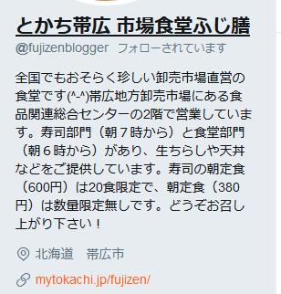 f:id:sugimuratoshio4:20180129083346p:plain