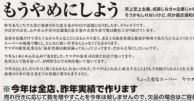 f:id:sugimuratoshio4:20180205131911j:plain