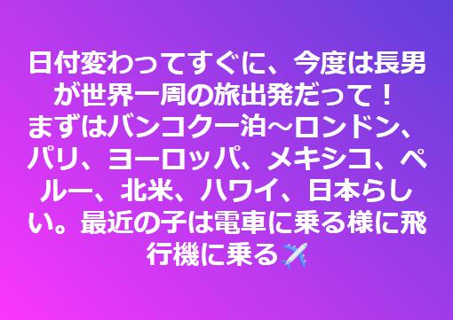f:id:sugimuratoshio4:20180311072009p:plain