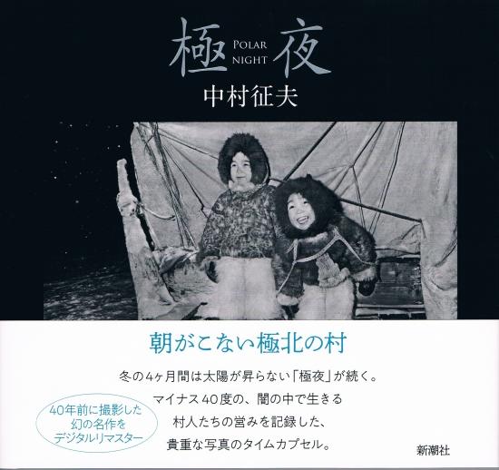 f:id:sugimuratoshio4:20180316084001j:plain