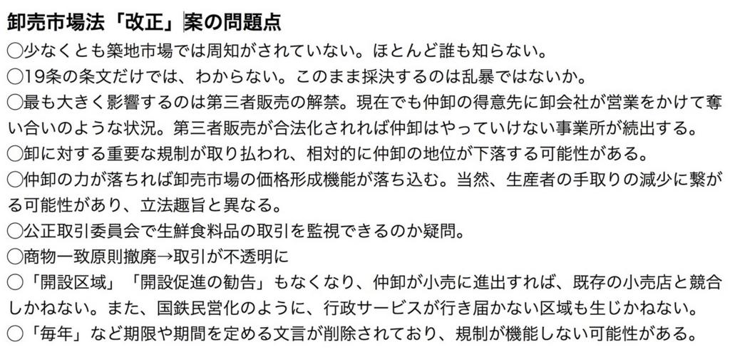 f:id:sugimuratoshio4:20180609144714p:plain