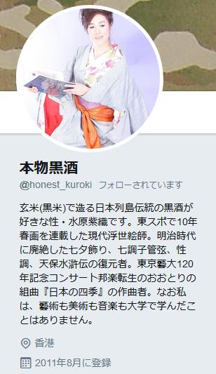 f:id:sugimuratoshio4:20180614064806p:plain