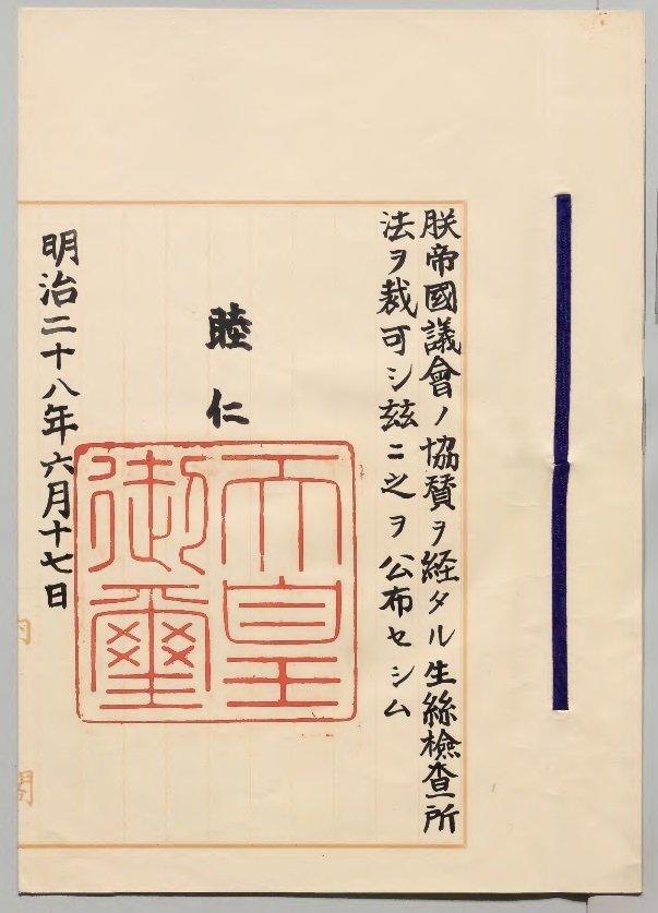 f:id:sugimuratoshio4:20180618122530j:plain
