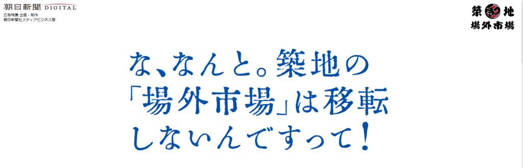 f:id:sugimuratoshio4:20180702163912p:plain