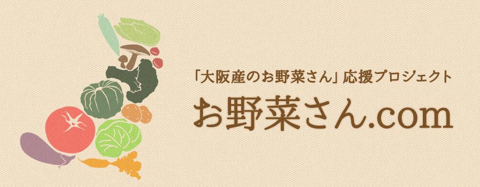 f:id:sugimuratoshio4:20180713155203p:plain
