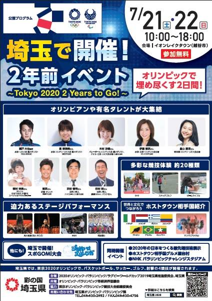 f:id:sugimuratoshio4:20180718195121j:plain
