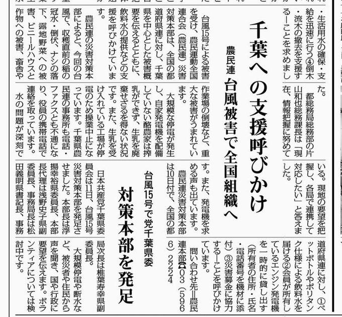 f:id:sugimuratoshio4:20190913194359j:plain