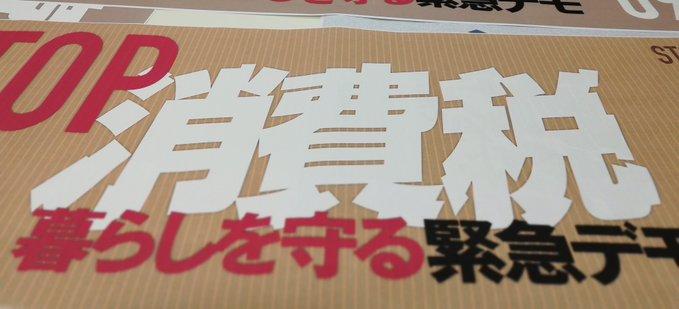 f:id:sugimuratoshio4:20190923072714j:plain