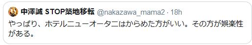 f:id:sugimuratoshio4:20191121080810p:plain