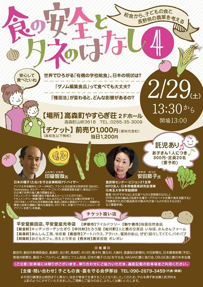 f:id:sugimuratoshio4:20200112124900j:plain