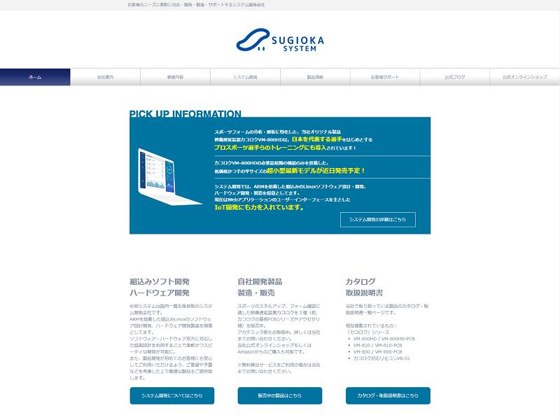 サムネイル_サイトデザイン