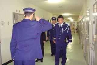 青森刑務所