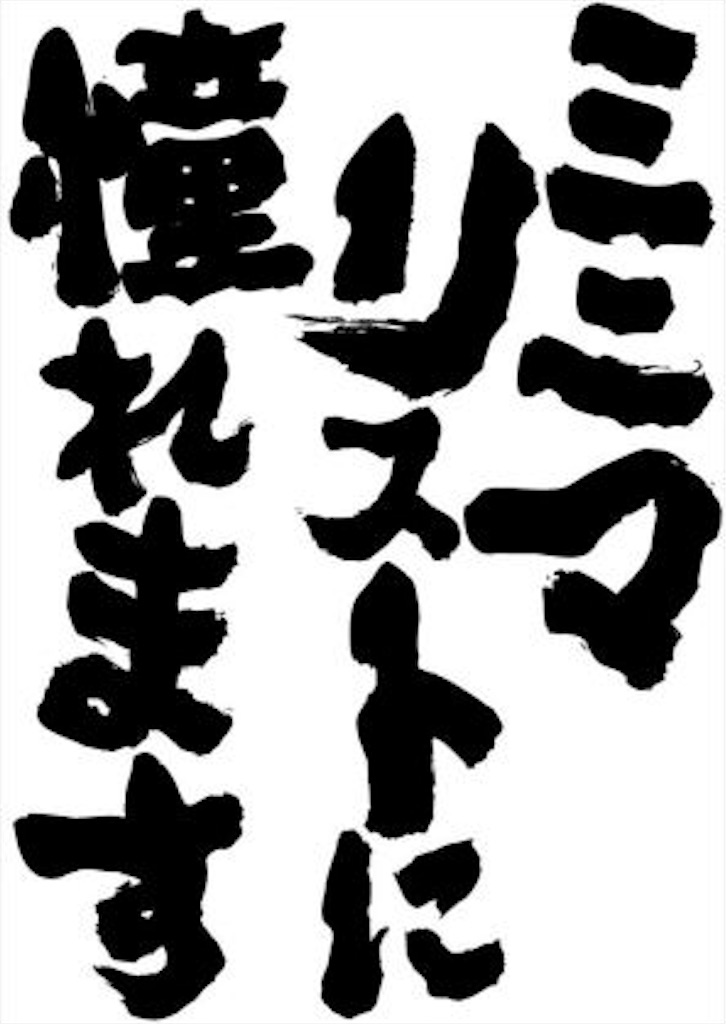 f:id:sugisakisanpass:20180724114836j:image