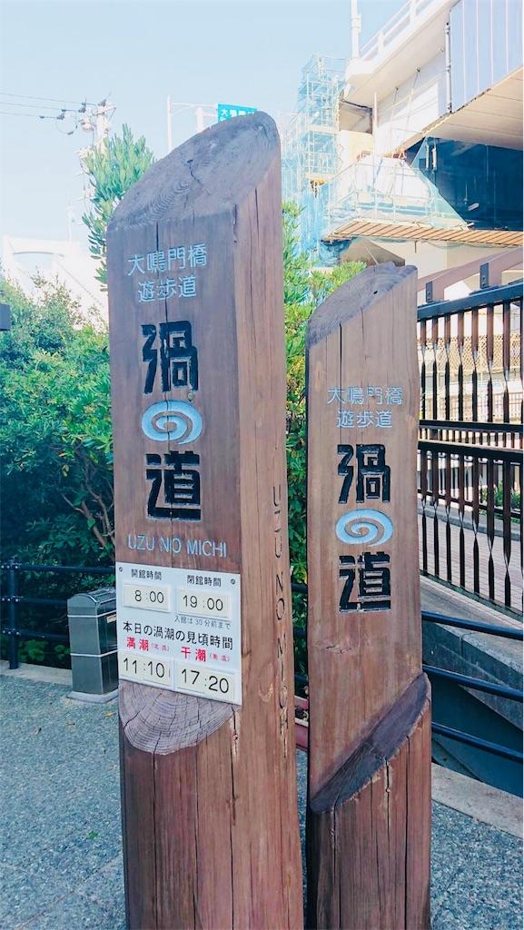 f:id:sugisakisanpass:20180811022014j:image