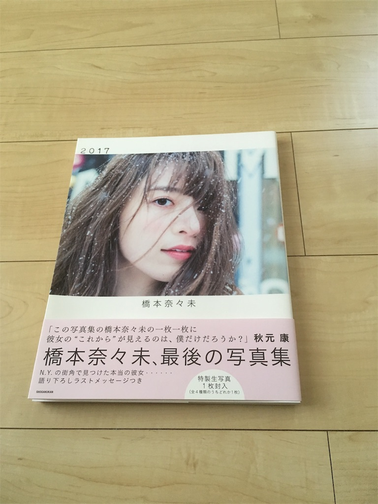 f:id:sugisakisanpass:20180822155411j:image