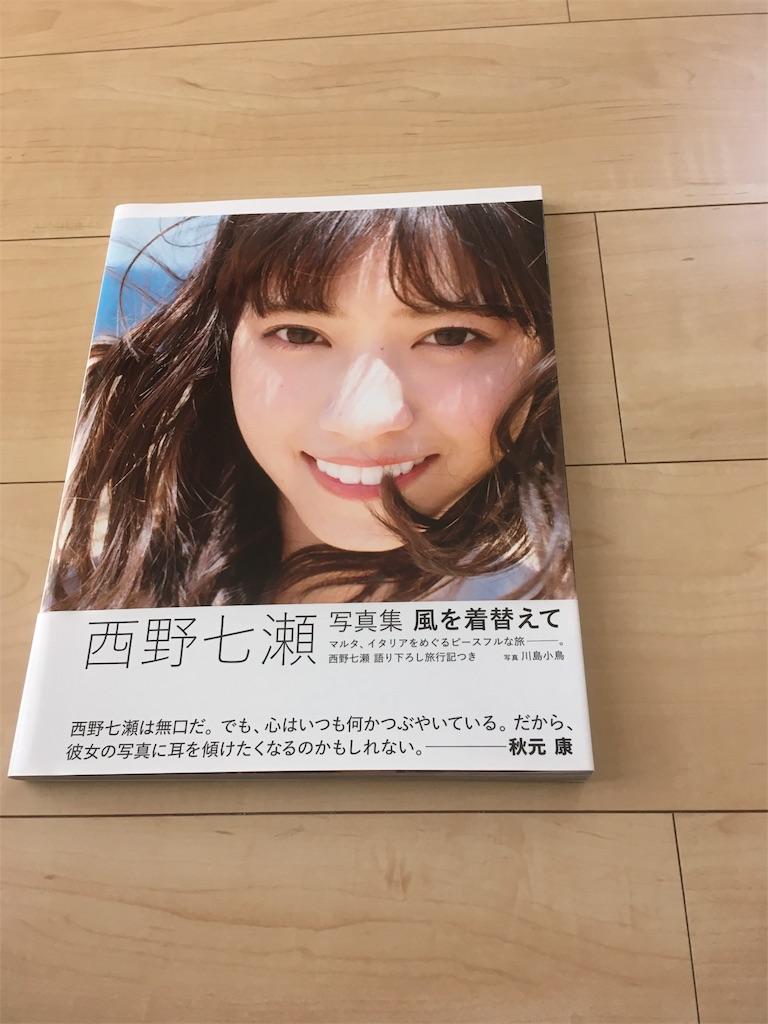 f:id:sugisakisanpass:20180822155415j:image