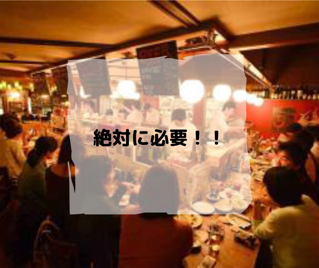 f:id:sugisakisanpass:20180831224359p:image