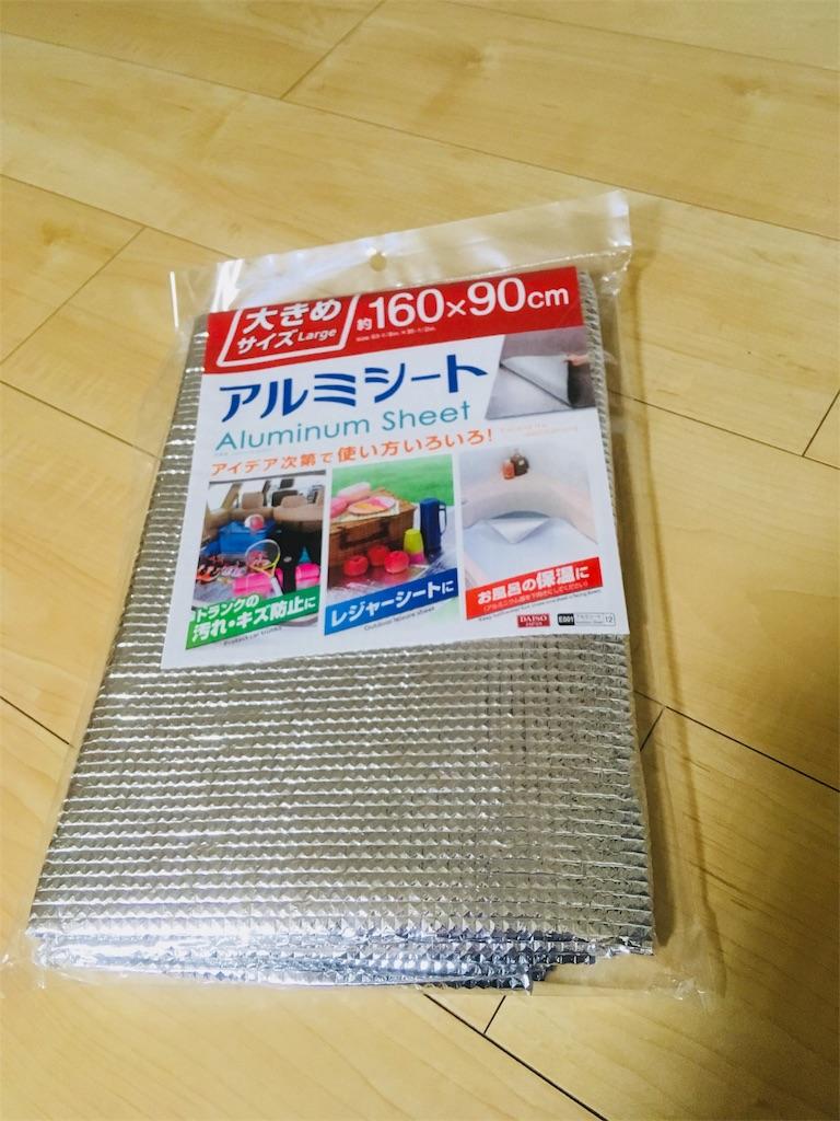 f:id:sugisakisanpass:20180906235312j:image