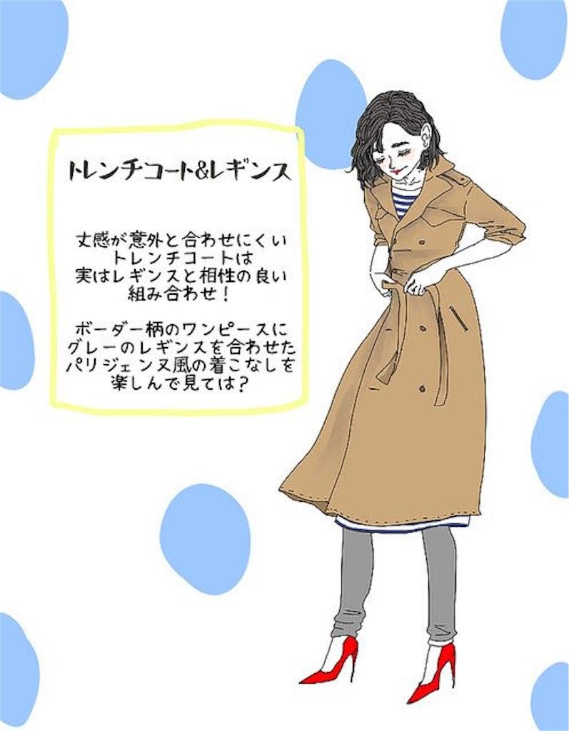 f:id:sugisakisanpass:20180912091000j:image