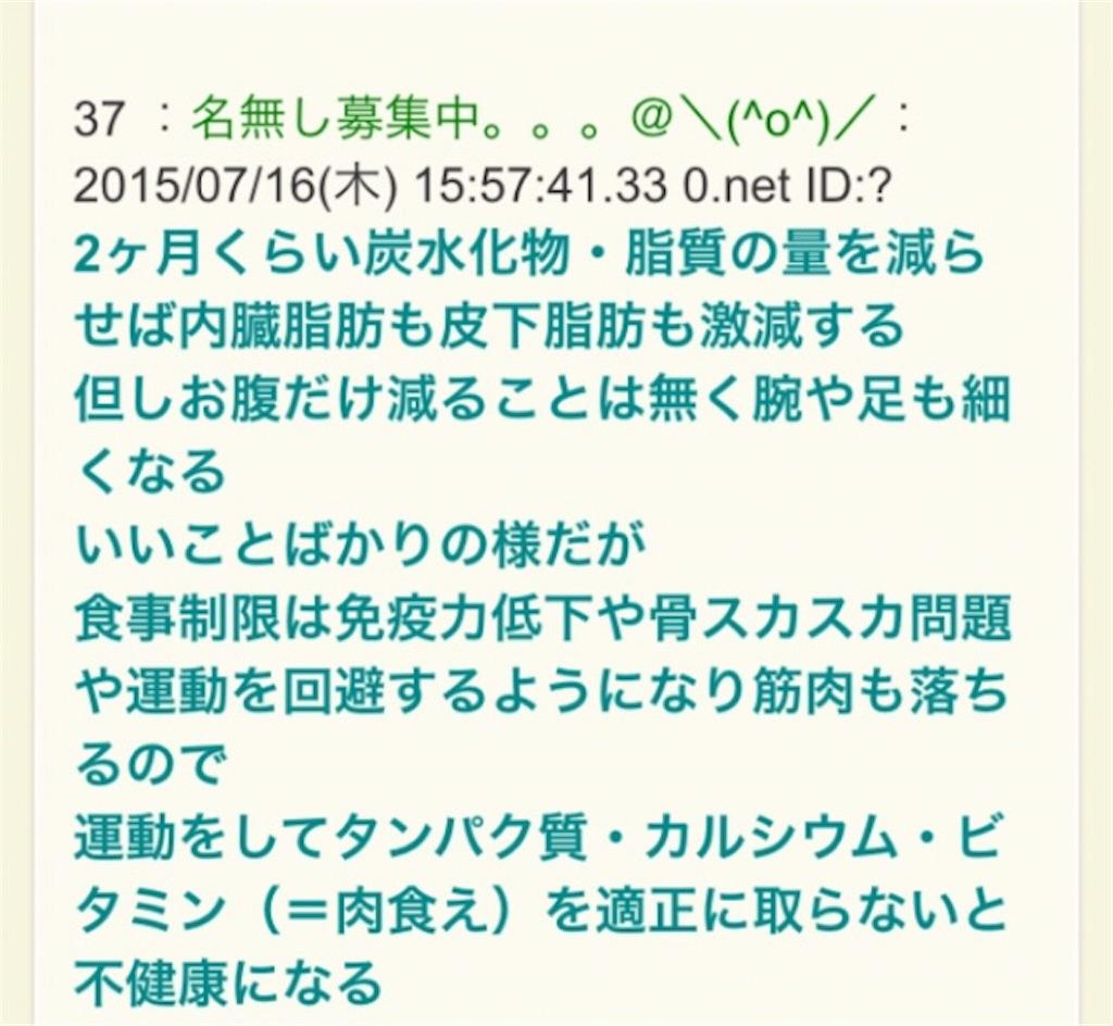 f:id:sugisakisanpass:20180912213306j:image
