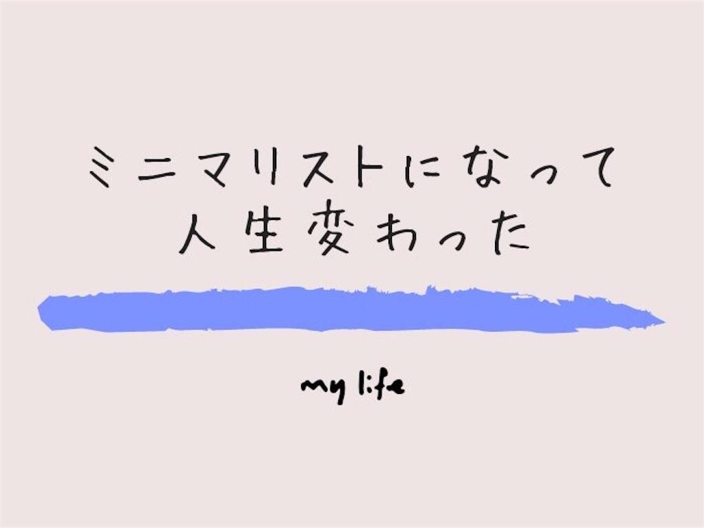 f:id:sugisakisanpass:20180913085712j:image
