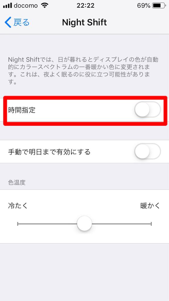 f:id:sugisakisanpass:20180926224810p:image