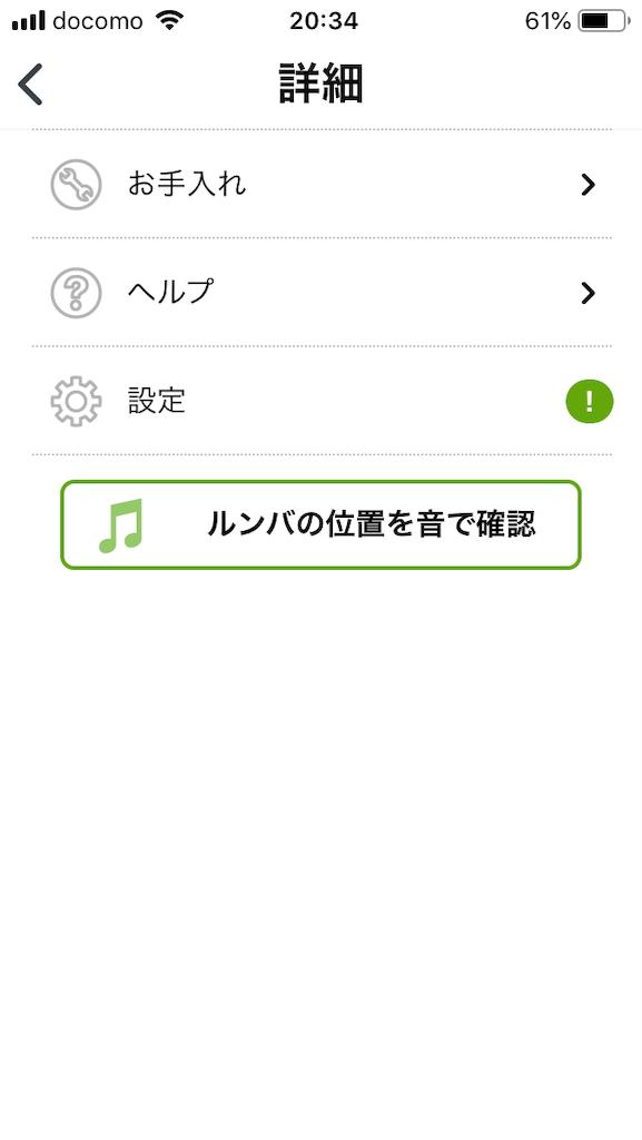 f:id:sugisakisanpass:20181005234450p:image