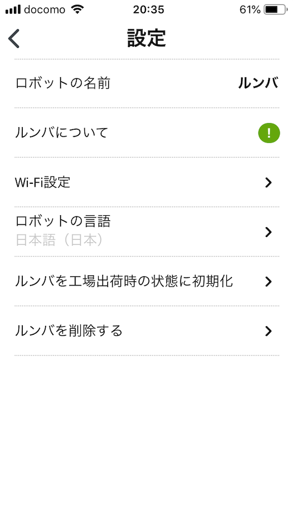 f:id:sugisakisanpass:20181005234526p:image