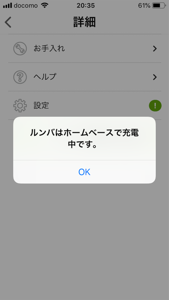 f:id:sugisakisanpass:20181005234531p:image