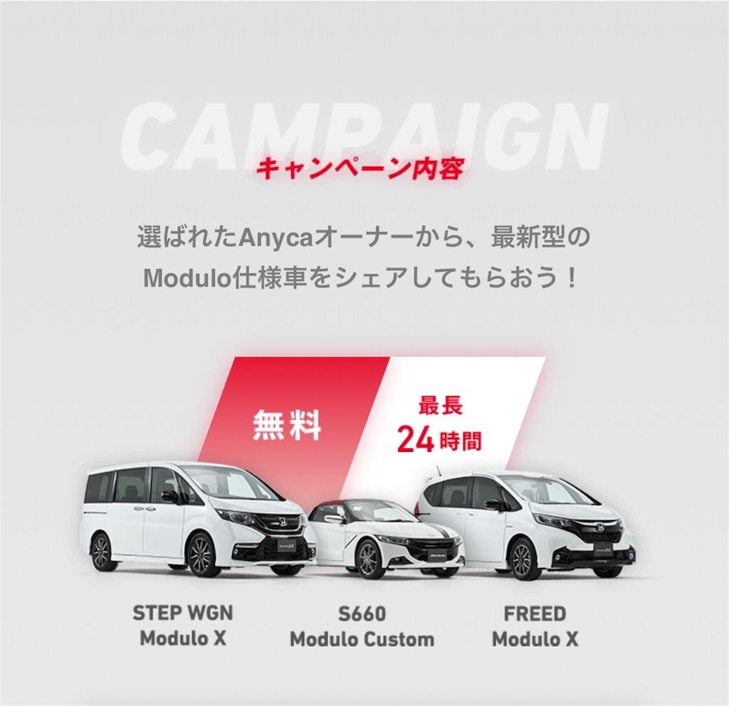 f:id:sugisan_san:20180516083429j:image