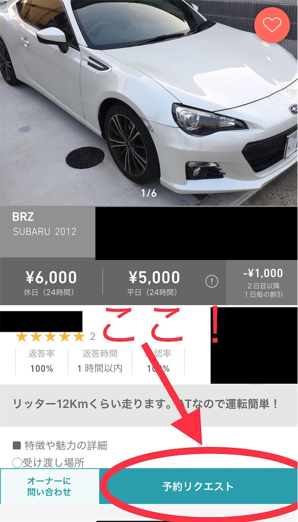 f:id:sugisan_san:20180520133202j:image