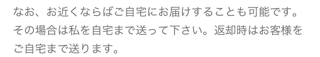 f:id:sugisan_san:20180520143140j:image