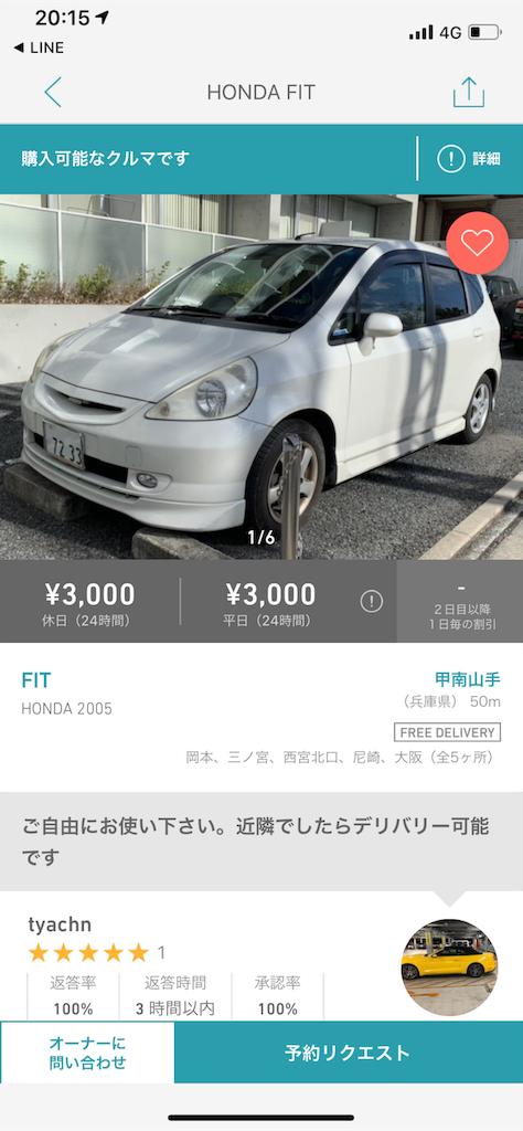 f:id:sugisan_san:20181115022751p:image
