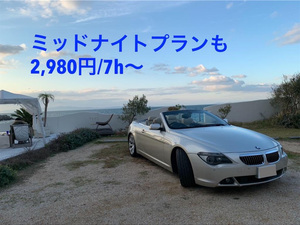 f:id:sugisan_san:20181121120112j:image