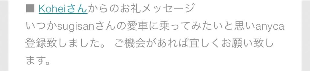 f:id:sugisan_san:20181130080409j:image