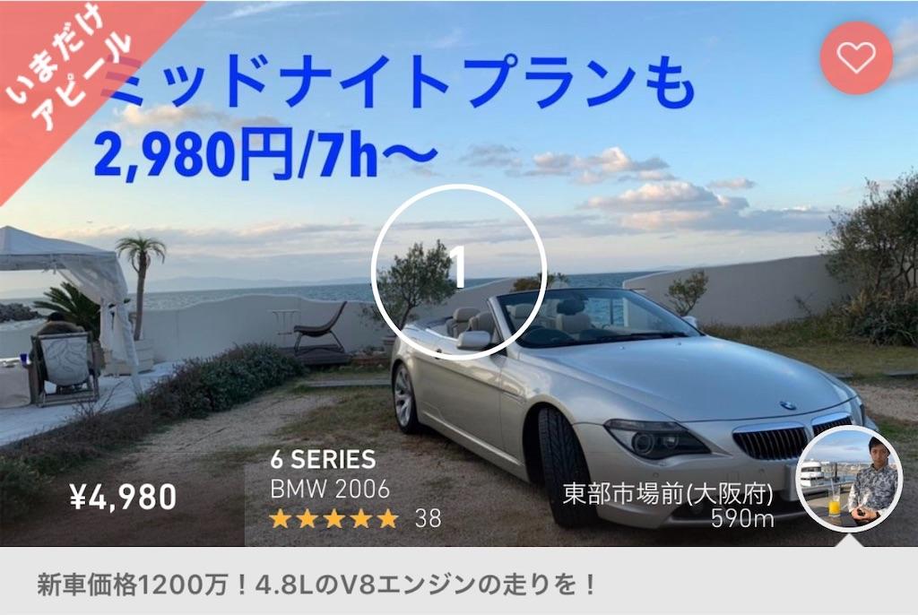 f:id:sugisan_san:20190102025423j:image