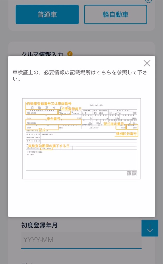 f:id:sugisan_san:20190205012257j:image