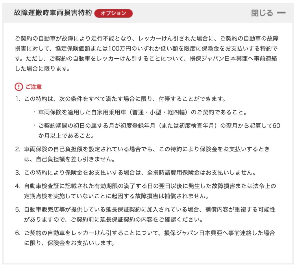 f:id:sugisan_san:20190208153936p:plain