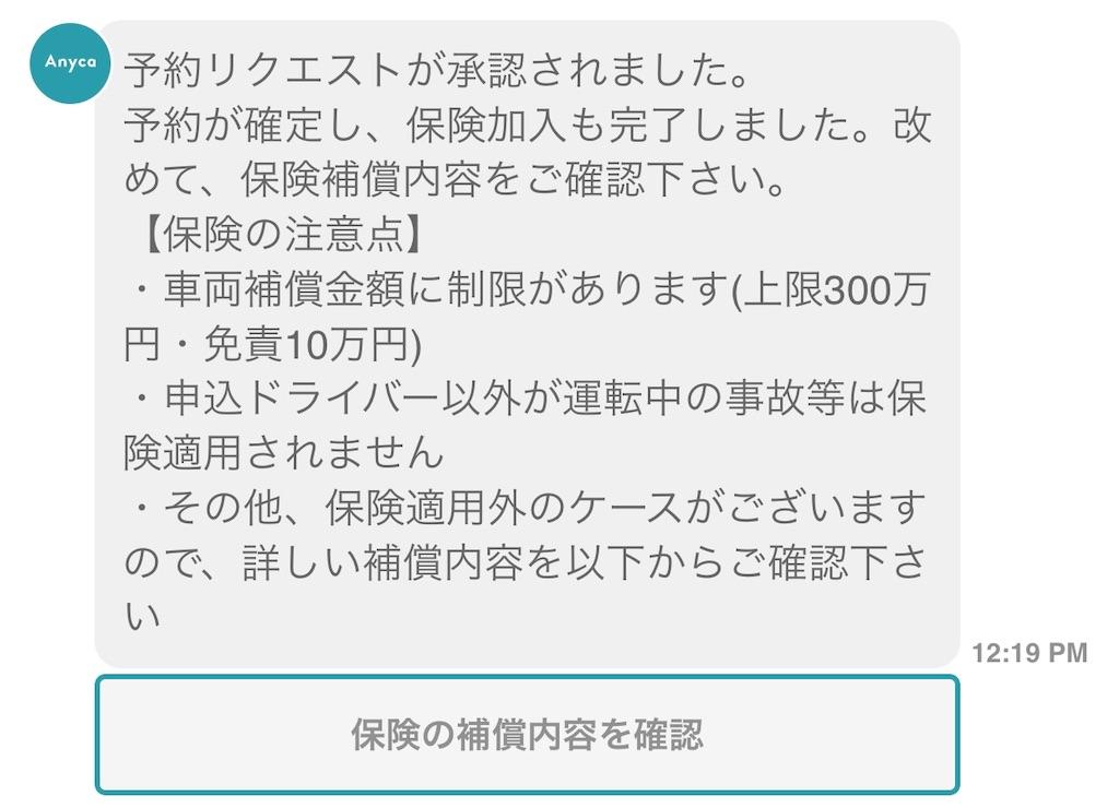 f:id:sugisan_san:20190210030628j:image