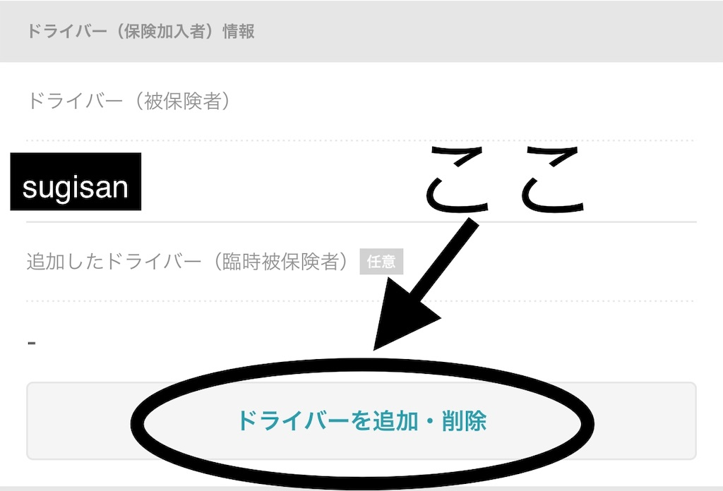 f:id:sugisan_san:20190210031815j:plain