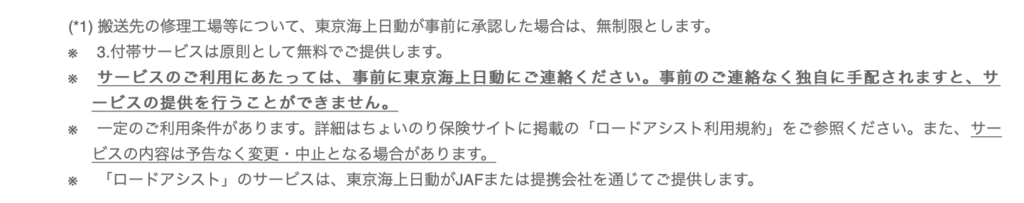 f:id:sugisan_san:20190212172608p:plain