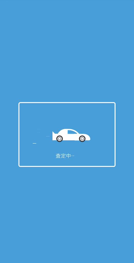 f:id:sugisan_san:20190308203907j:plain