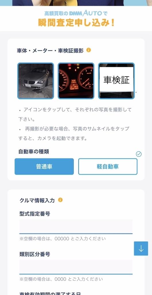 f:id:sugisan_san:20190308205356j:plain