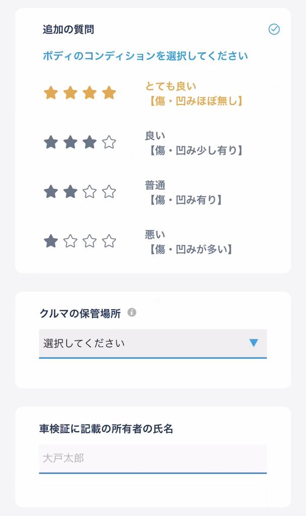 f:id:sugisan_san:20190308205455j:plain