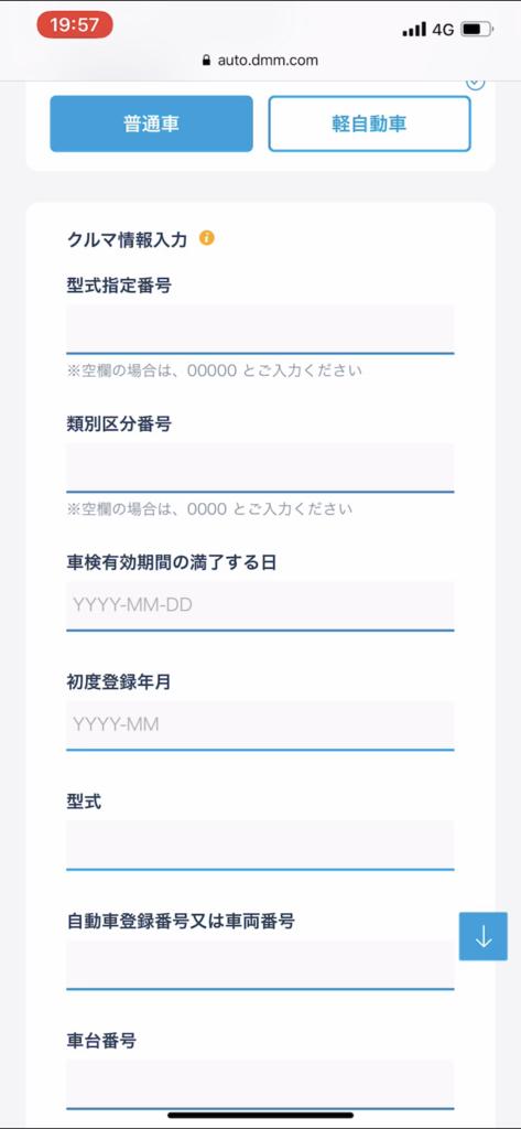 f:id:sugisan_san:20190308205517p:plain