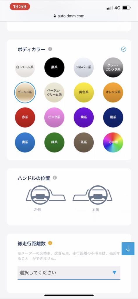 f:id:sugisan_san:20190308205529p:plain