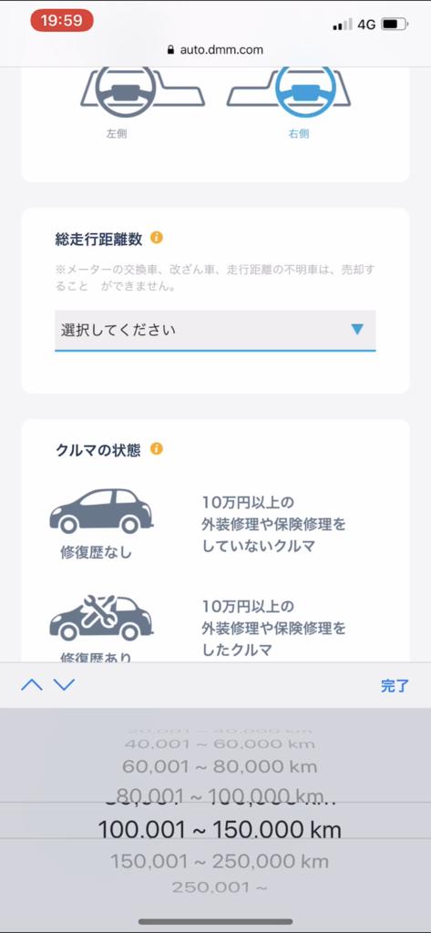 f:id:sugisan_san:20190308205535p:plain