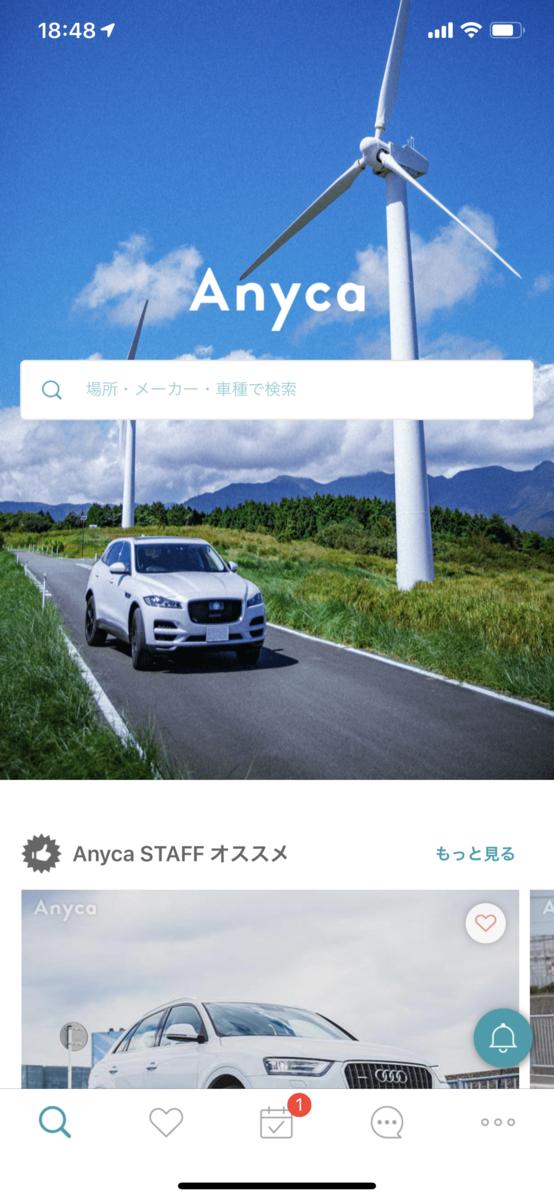 f:id:sugisan_san:20190329185654p:plain